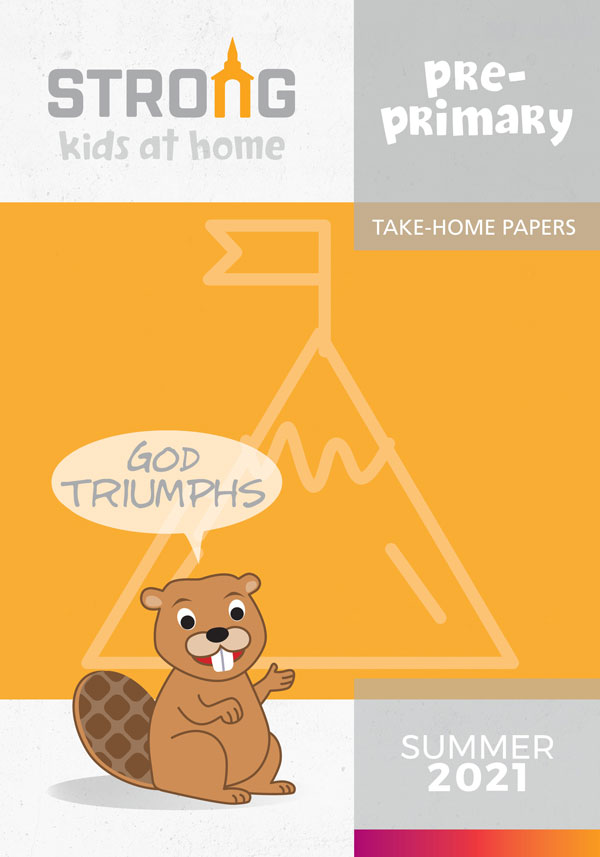 Pre-Primary Take-Home Papers <br>Summer 2021 – KJV