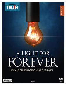A Light for Forever: The Divided Kingdom of Israel <br>Adult Transparency Packet